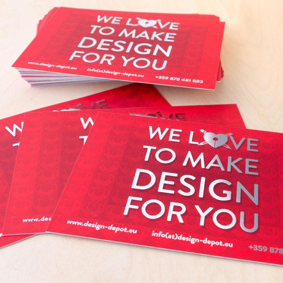 Обичаме да правим дизайн за вас!